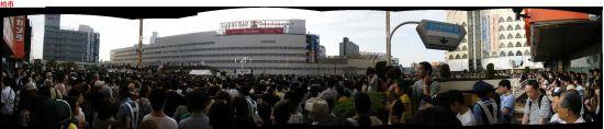 asoinchibakashiwa1.jpg