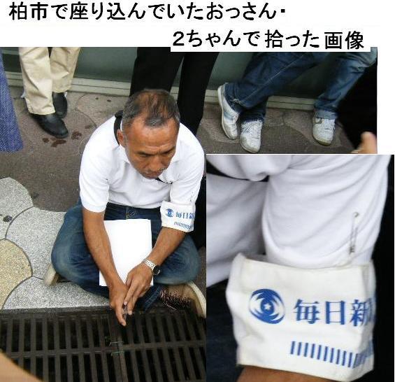 asoinchibakashiwa2.jpg