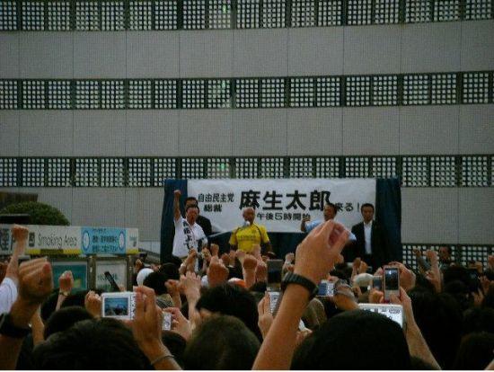 asoinchibakashiwa3.jpg