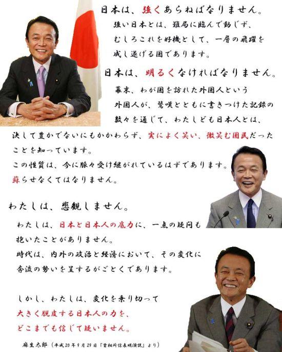 asokotodama1.jpg
