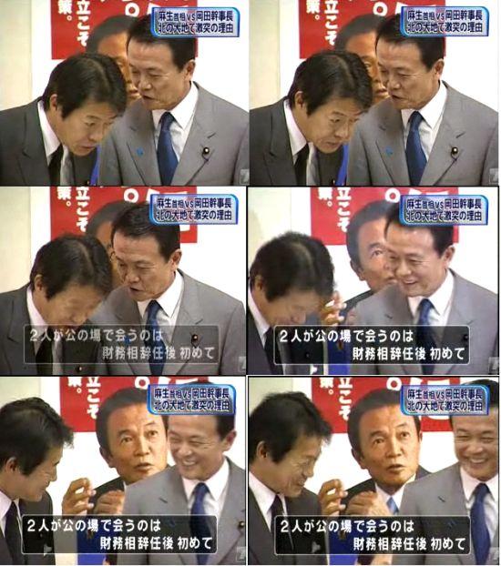 asomeetnakagawainhokaido3.jpg