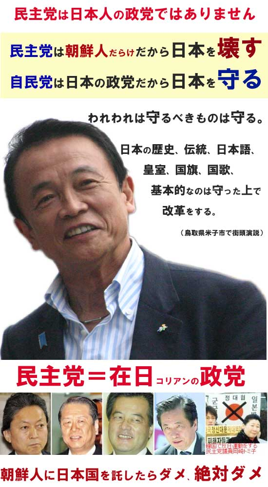 asonaikakushiji200908.jpg