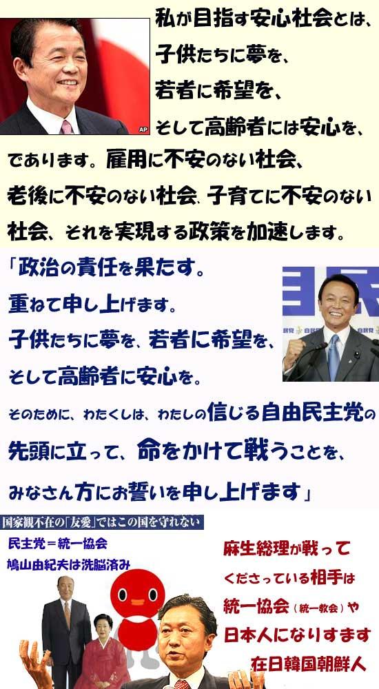 asoseidchikai1.jpg