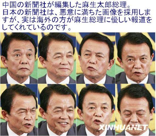 asoshoukaizhongguo1.jpg