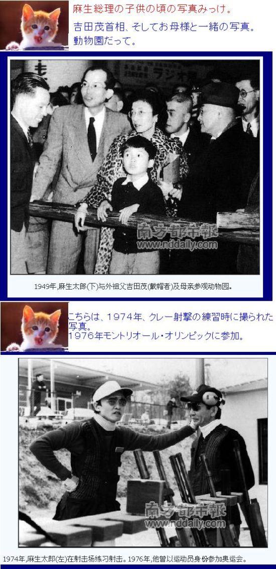 asotarolishi11.jpg