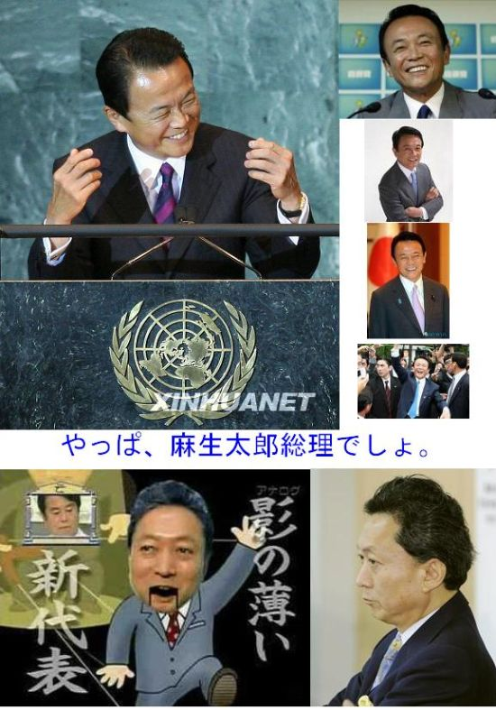 asotarovskimobatoyukimo1.jpg