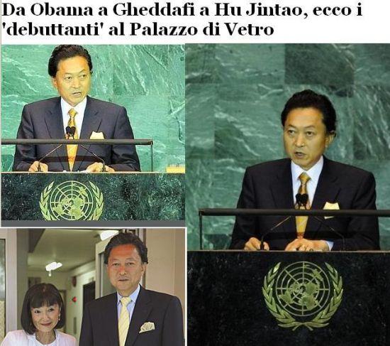 bakabakahatoyamaecco1.jpg