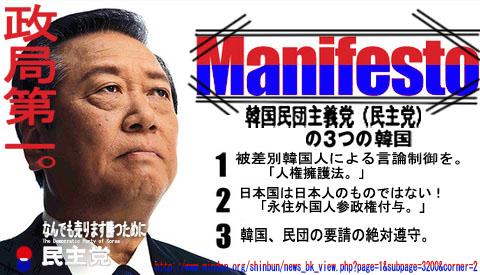 bakankoku20081215085902.jpg