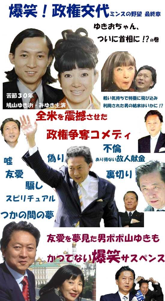 bakusyouseikenkoutai1.jpg