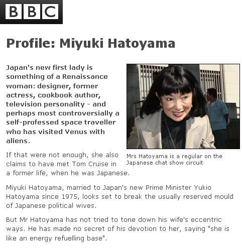 bbchatoyomejieshao1.jpg