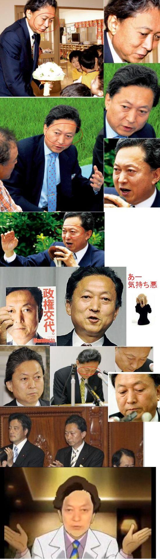 canyoulovehatoyama2.jpg