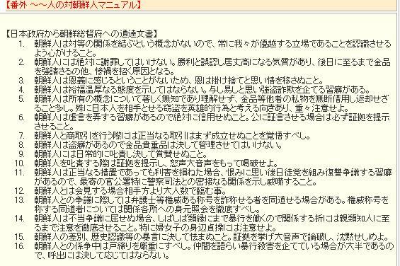 chaoxianrendezhuyi1.jpg