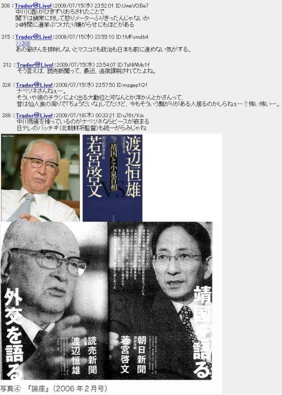 chongyomiurinabetune1.jpg