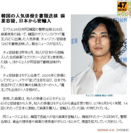 chonhaiyichojifun1.jpg