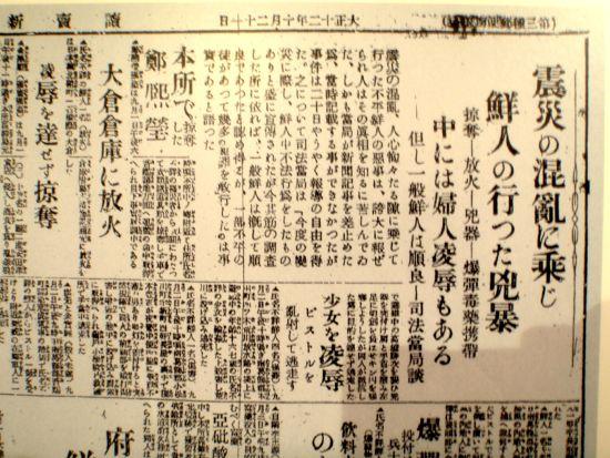 chonkonoaku.jpg