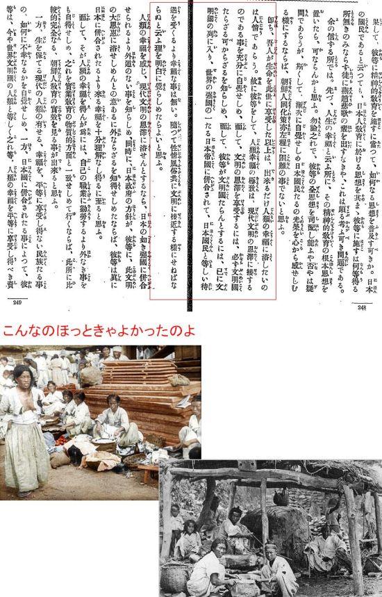 chonkyouikum3.jpg