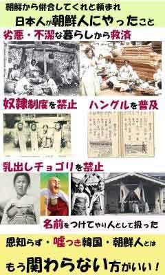 chonlekishik1k1.jpg