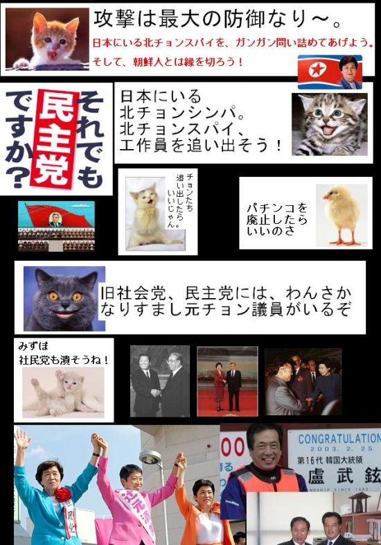 chonoidashidaisakusen1.jpg