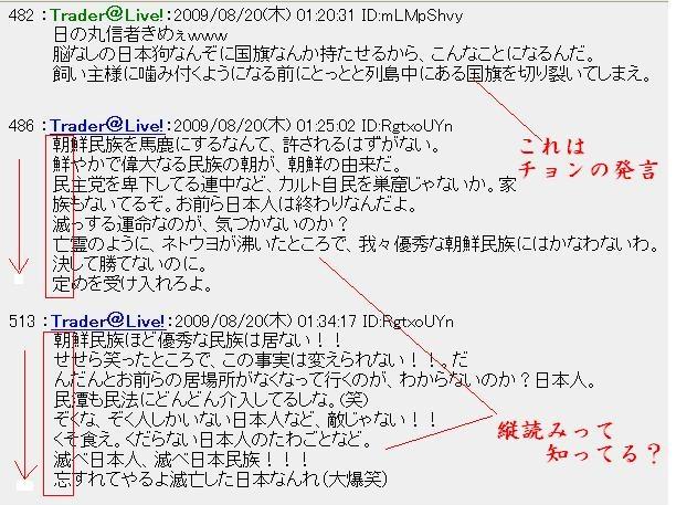 chontateyomi1.jpg
