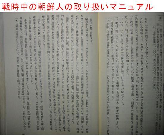 chontoriatukaisetumeisho1.jpg