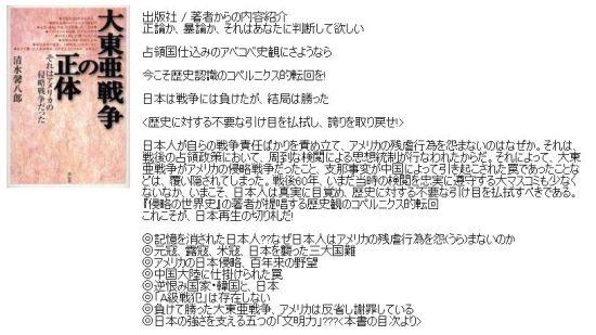 daitouasensou2.jpg