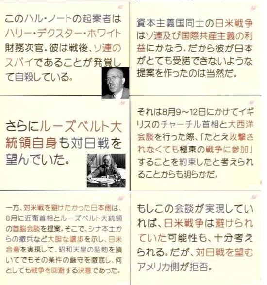 daitouasensounoshinjitu3.jpg