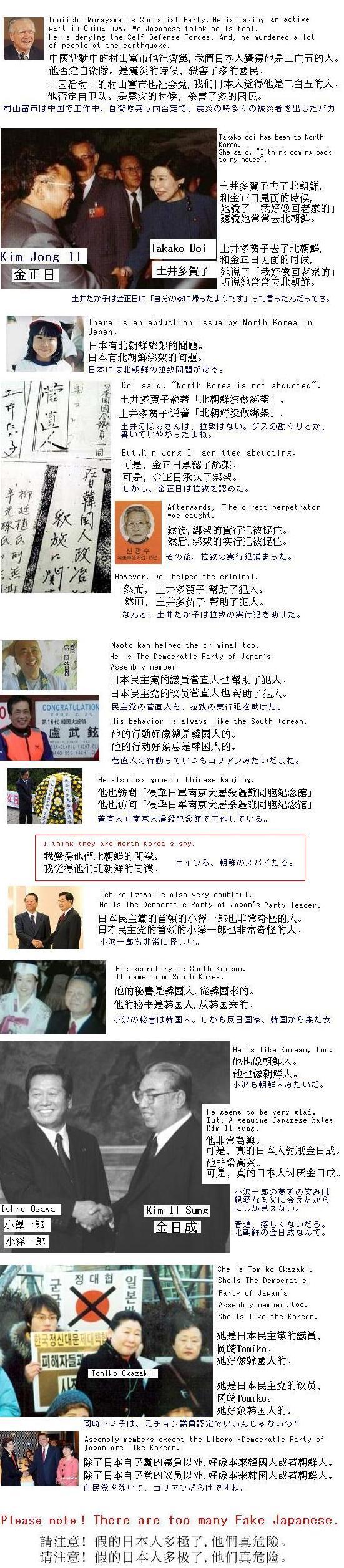 doitakakokousakuinnoakuji2.jpg