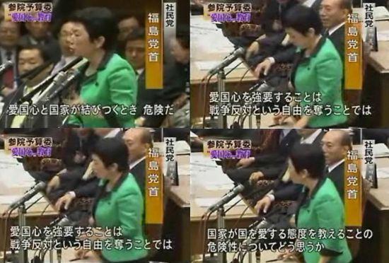 fukushimamizuhokitakosakuin3.jpg