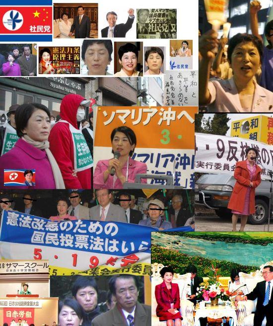 fukushinakitachonkousakuin1.jpg
