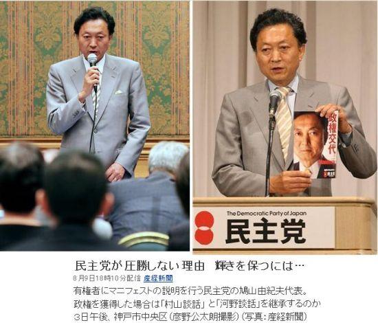 haoyabafunooora1.jpg