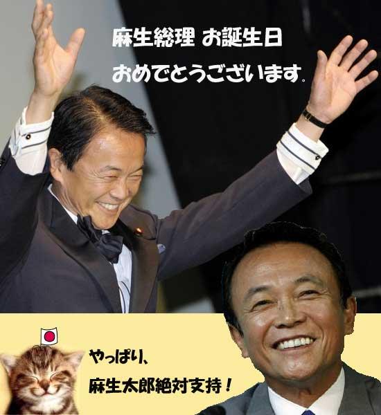 happybaso1.jpg