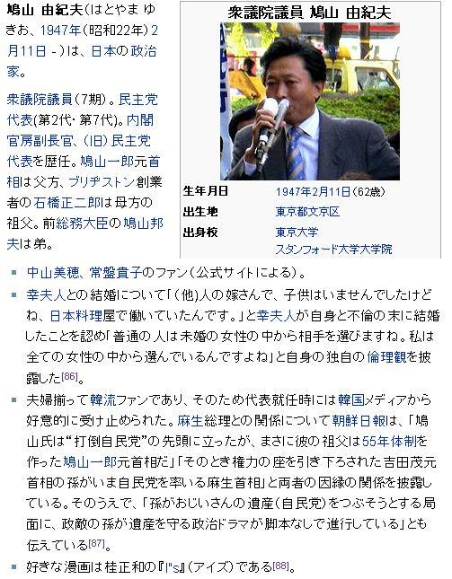 hatoaihaoaizi1.jpg