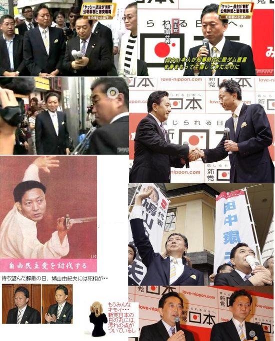 hatoamatanaka20090724.jpg