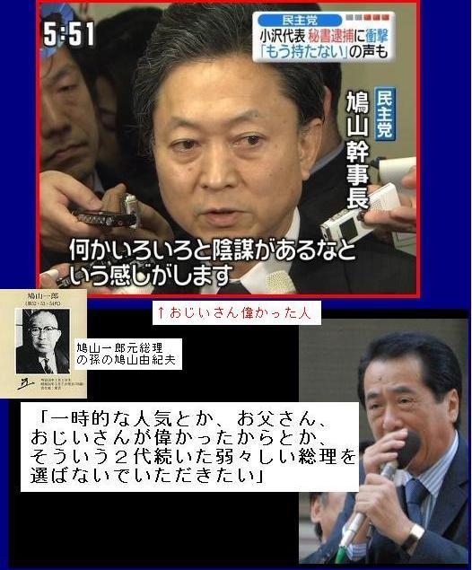 hatokanojisan1.jpg