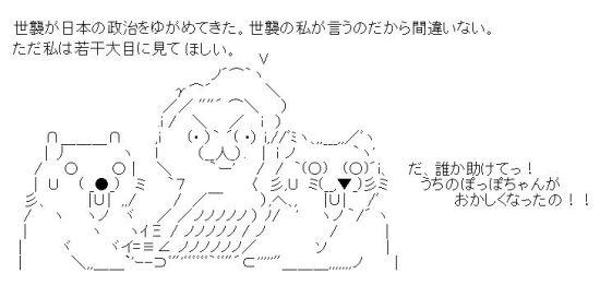 hatokichigai1.jpg