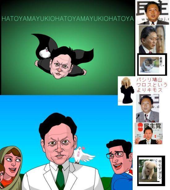 hatokimosu20090601.jpg