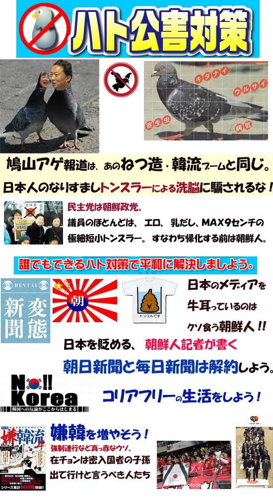 hatonetuzoutonsura1.jpg