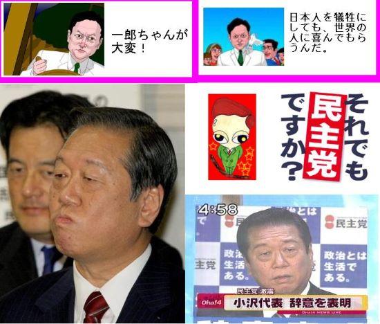 hatoozawaaijiyou1.jpg