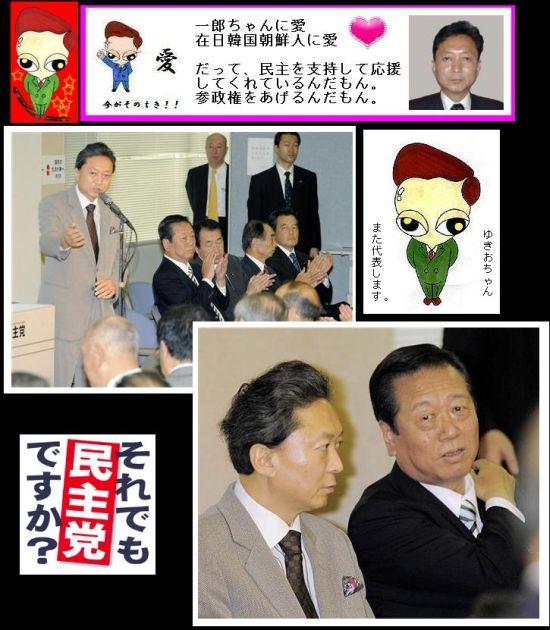 hatoozawaaijiyou2.jpg