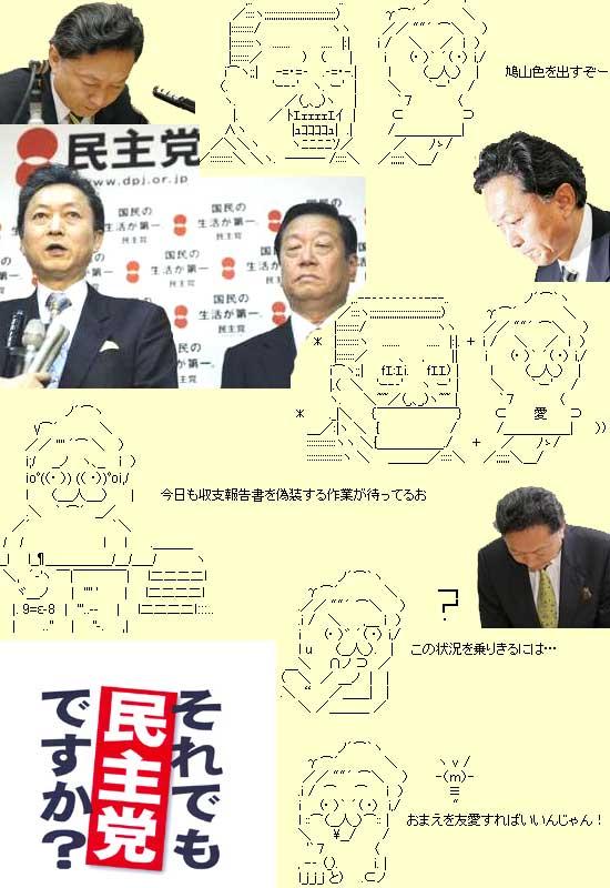 hatoozawaashazai1.jpg