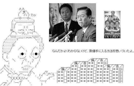 hatoozawayogore1.jpg