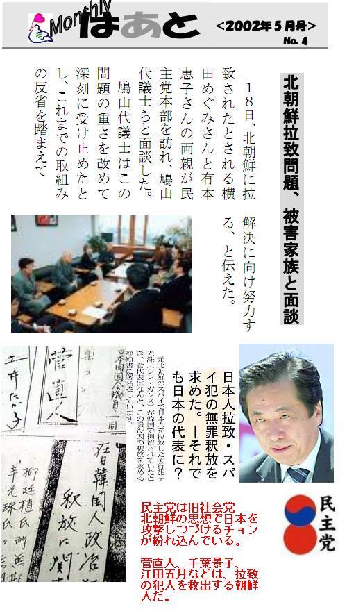 hatorachikaiketushinai10.jpg