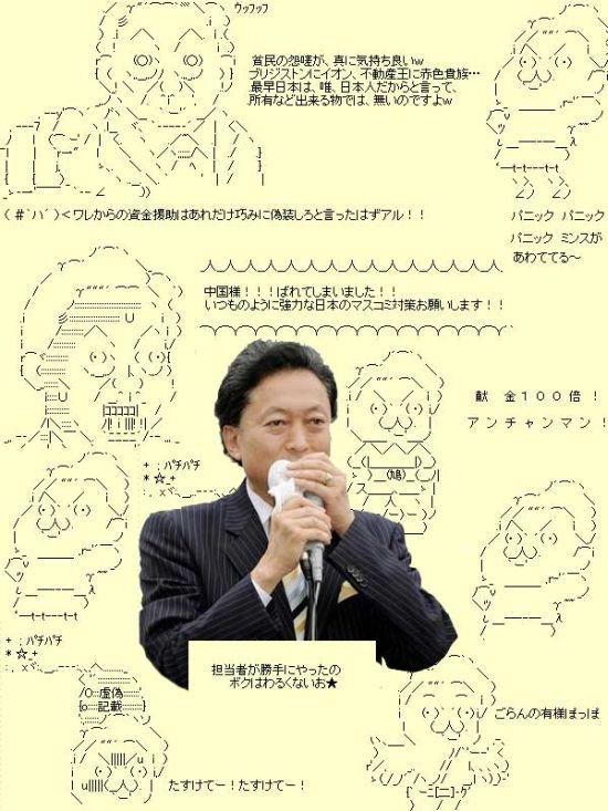 hatoshibouf1.jpg