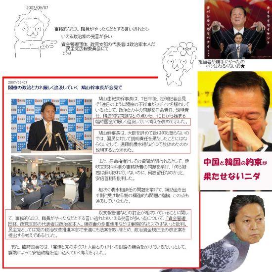 hatoshibouf2.jpg