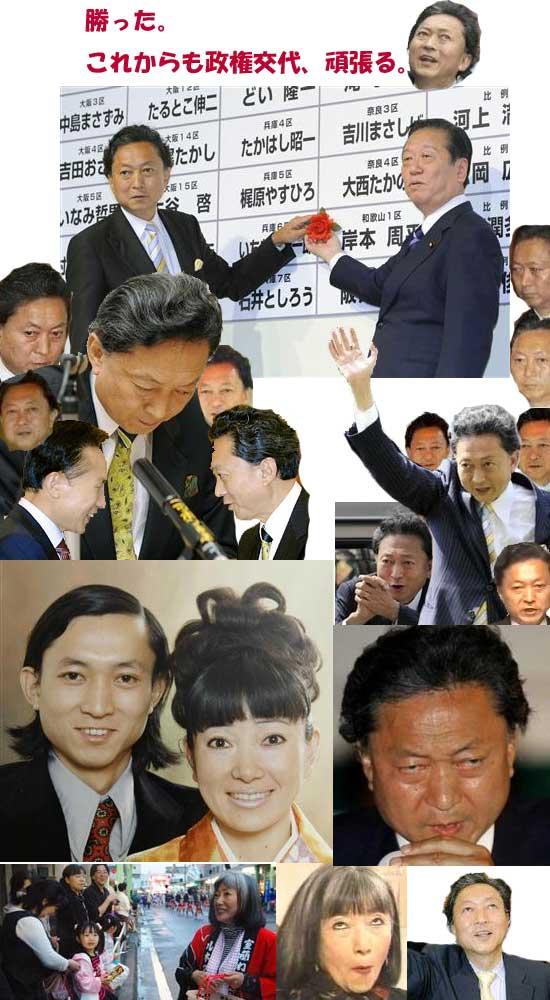 hatosyouridakedone1.jpg