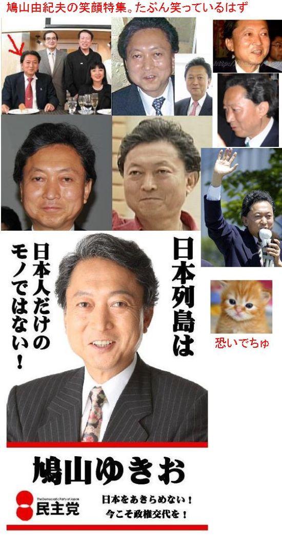 hatoyabaegao2009.jpg