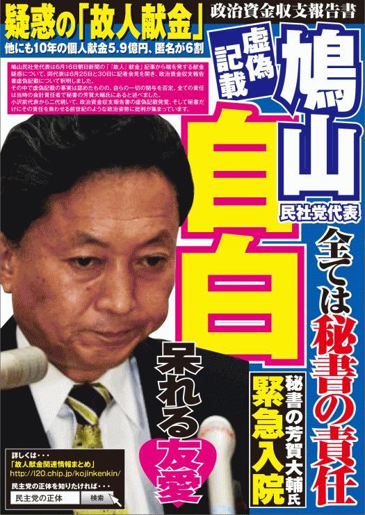hatoyabakimosugio2.jpg