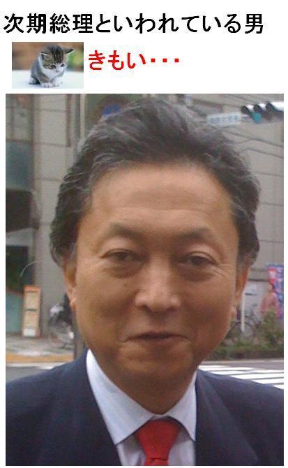 hatoyabakimosugiomega1.jpg