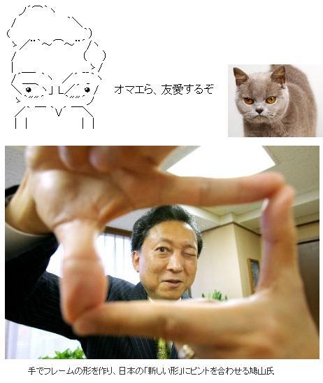 hatoyabakowai2009080.jpg