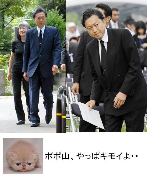 hatoyabakowai2009081.jpg